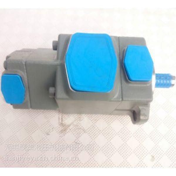 PV2R2-33-F-RAA-41 Гидравлический лопастной насос